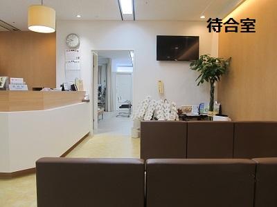 菊地眼科医院photo